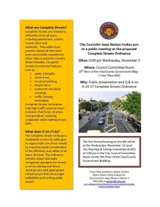 Complete Streets Ordinance public meeting announcement